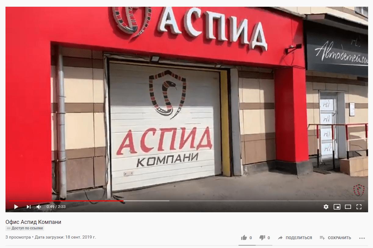 Пропала организация из Яндекс справочника